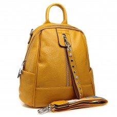 Рюкзак женский желтый молодежный Polina